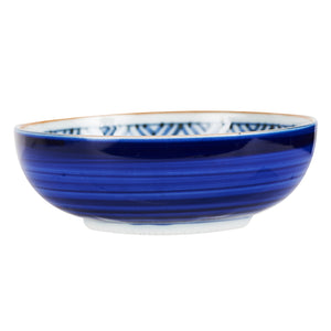 Sm Blue Bowl With Patterned Interior