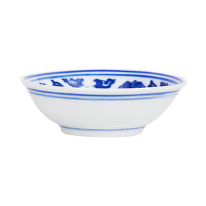 Sm Asian Inspired Shallow Blue Dish