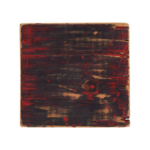 Sm Worn Red Cutting Board