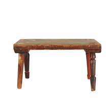 Sm Worn Brown Stool