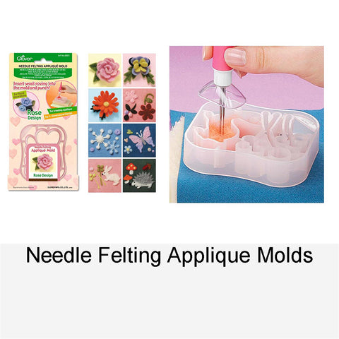 NEEDLE FELTING APPLIQUE MOLDS