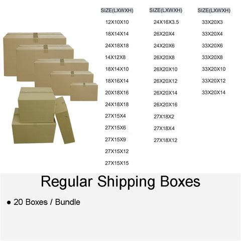 REGULAR SHIPPING BOXES