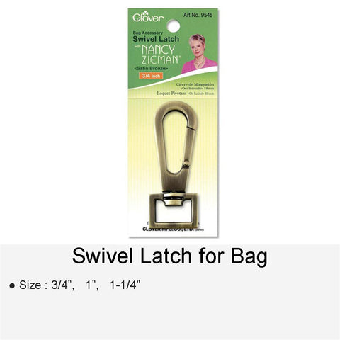 SWIVEL LATCH