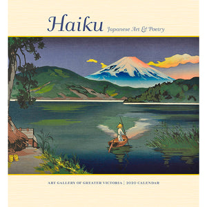 Haiku: Japanese Art And Poetry 2020 Wall Calendar