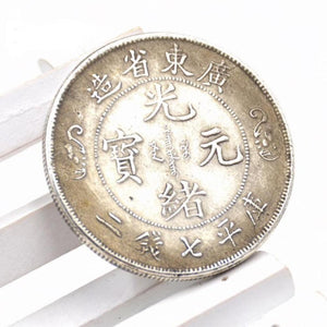 Chinese Double Dragon Lucky Coin