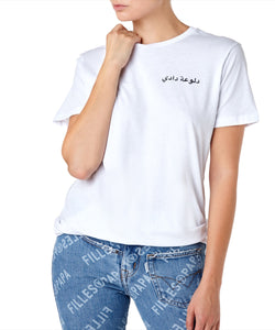 Arwa Al Banawi I Don't Smoke Tee Women White T-shirt