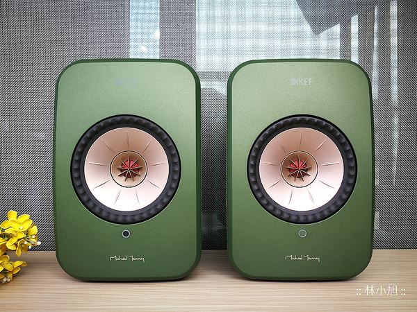 KEF SP3994JX LSX Wireless Mini Monitor, BOOKSHELF Speakers Green