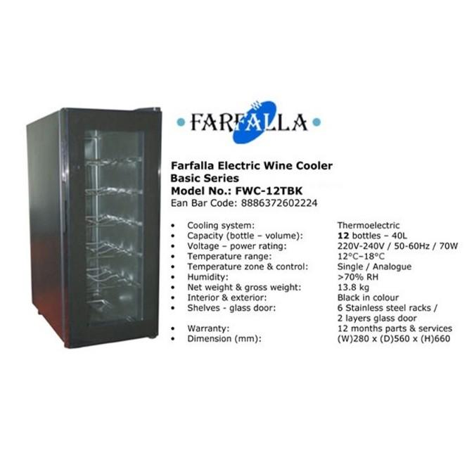 FARFALLA 12 Bottle Wine Cooler FWC-12TBK