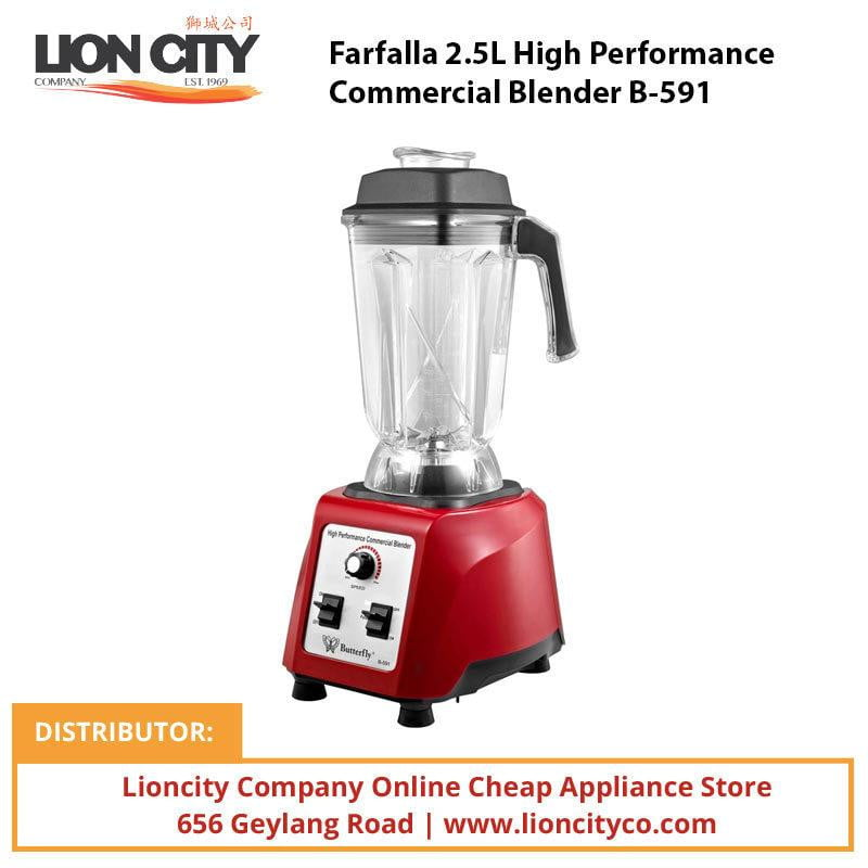 Farfalla 2.5L High Performance Commercial Blender B-591 - Lion City Company