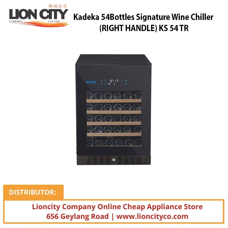Kadeka 54Bottles Signature Wine Chiller (RIGHT HANDLE) KS54TR - Lion City Company