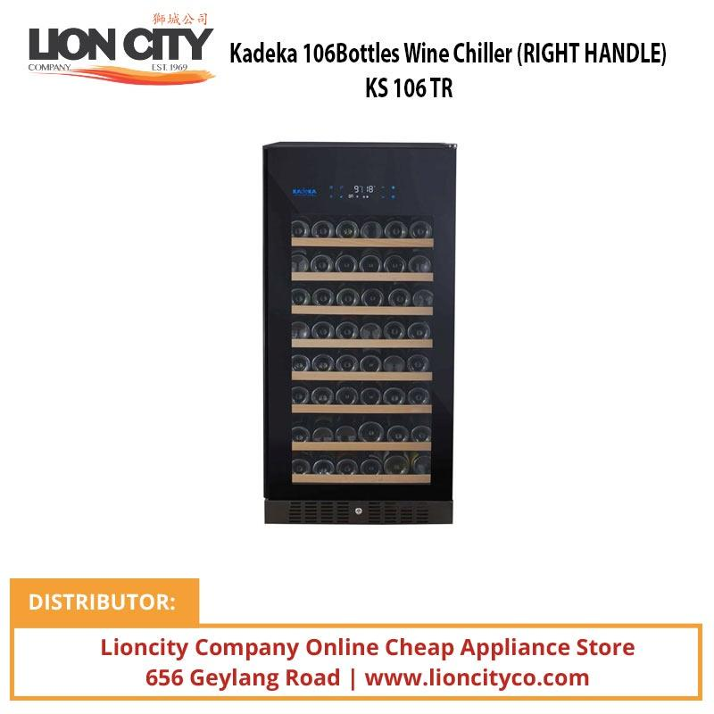Kadeka 106Bottles Wine Chiller (RIGHT HANDLE) KS 106 TR - Lion City Company