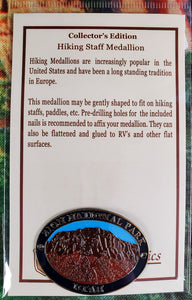 Zion Hiking Medallion