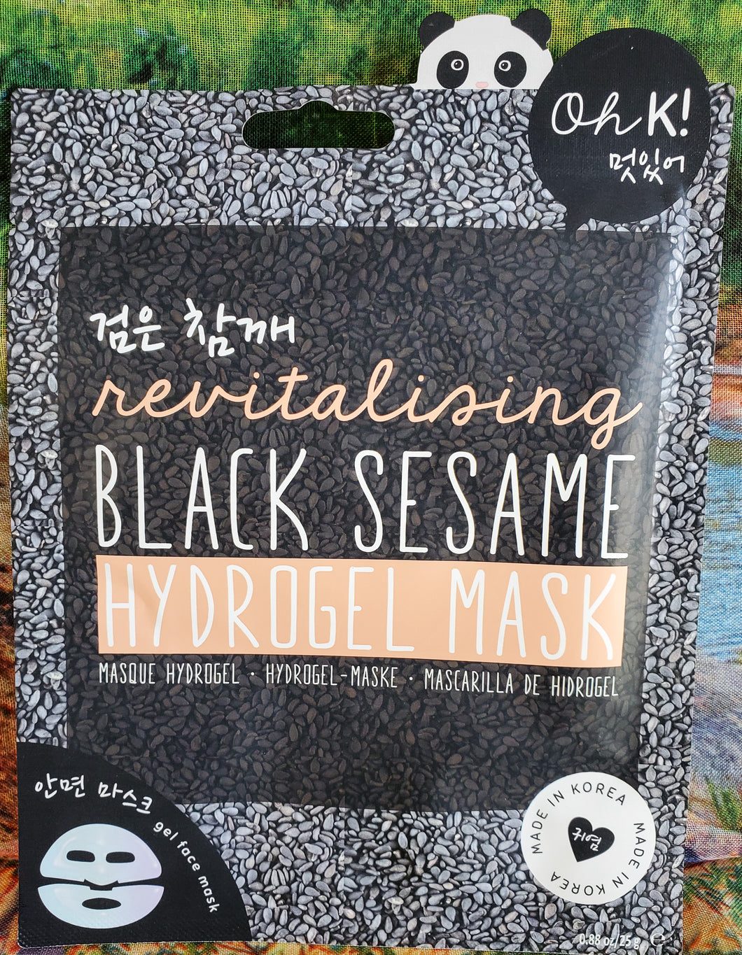 Black Sesame Hydrogel Mask