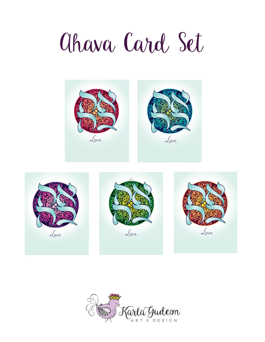 Ahava Card Set
