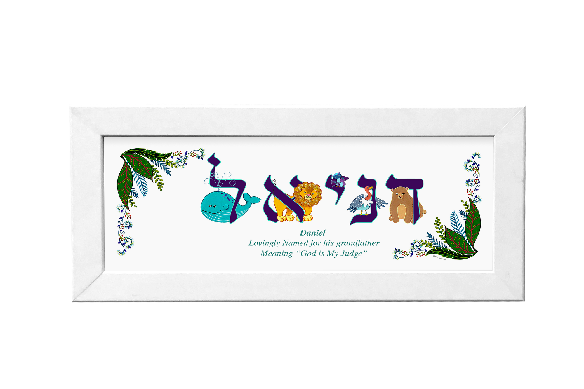 Personalized Name (Hebrew)
