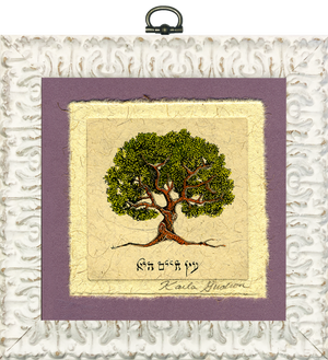 Tree Of Life - Hebrew