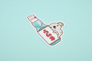 Koala and Ramune Japanese Marble Soda Vinyl Sticker