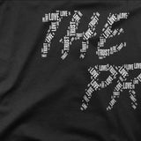 THE PROCESS LONG SLEEVE (WHITE, BLACK) - Titan Rise