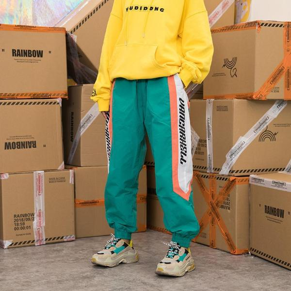 Carhell Pastel Joggers with Logo Print - CLOUT COLLECTION