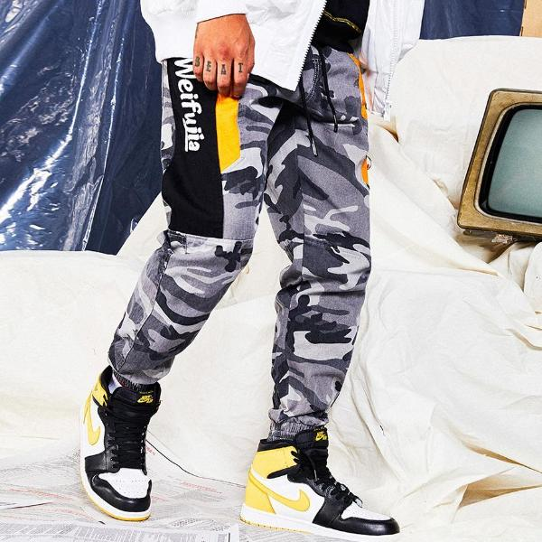 Cargo Military Joggers - CLOUT COLLECTION