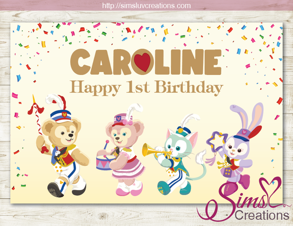 DUFFY AND FRIENDS PRINTABLE PARTY BACKDROP BANNER | DISNEY DUFFY BIRTHDAY POSTER
