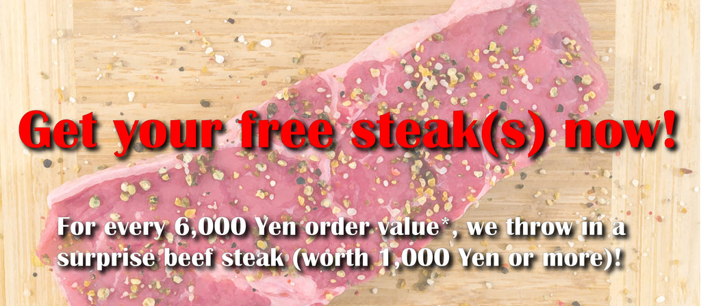 Buy Steaks Meat and Sausages online in Japan at Whole Meat