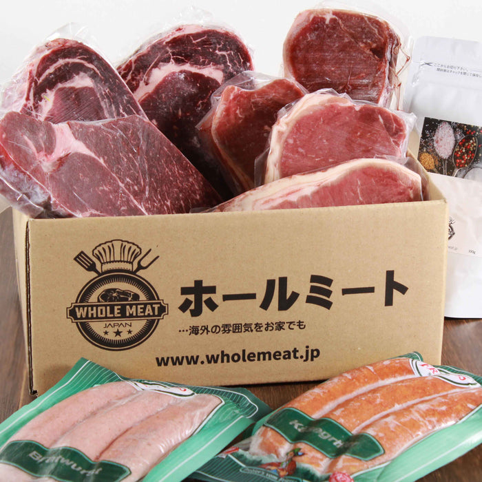 BBQ Steak & Sausage Set 2019 Edition (incl. free shipping)
