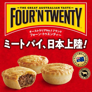 "Party Meat Pie ""Four'n Twenty"" from Australia (12 per pack)"