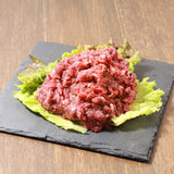 Kangaroo Mince Ground Meat (500g) - Buy now at Whole Meat Japan Online Shop
