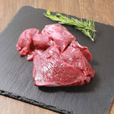 Kangaroo Rump (540g) - Buy now at Whole Meat Japan Online Shop