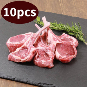 Lamb Chops 10 pieces New Zealand