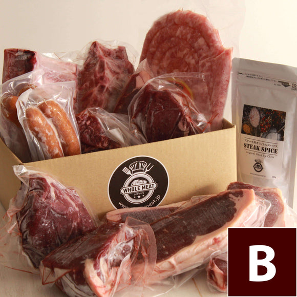 BBQ Value Set B (for 6-10 person) incl. free shipping - お肉ネット通販サイト ホールミート