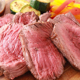 Filet Mignon Tenderloin Grass-fed (sold by weight) - Buy now at Whole Meat Japan Online Shop
