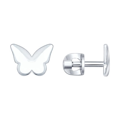 SOKOLOV - Butterfly Silver Stud Earrings