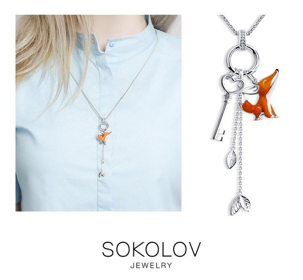 SOKOLOV - Leaves On Chains Pendant - Sterling Silver 925 With CZ