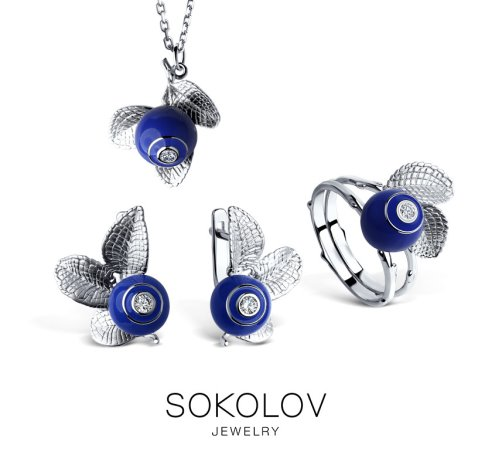 SOKOLOV - 2-In-1 Stackable Blueberry Ring - 925 Silver With Enamel And CZ, Blue