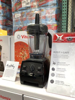 Vitamix Blender Explorian 2.2HP motor 破壁料理机