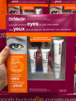 Strivectin Eye concentrate 30mL + 2 x 7 ml斯佳唯婷Intensive Eye Concentrate除皱眼霜三支装