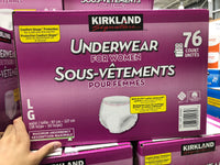 Kirkland Signature Protective Underwear Women Large 76 Count可兰女大号纸尿裤