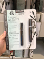 Kirkland Signature BY Advanced Lash Defining Mascara Black 2 Pack 可兰贝佳斯黑色睫毛膏10ml*2