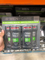 Dove Men Anti-Perspirant 5x76g多芬男士止汗剂76g*5