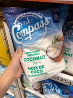 Compass Shredded Coconut 2kg天然椰蓉 2kg