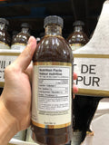 Pure Vanilla Extract 473ml食用纯香草精 473ml