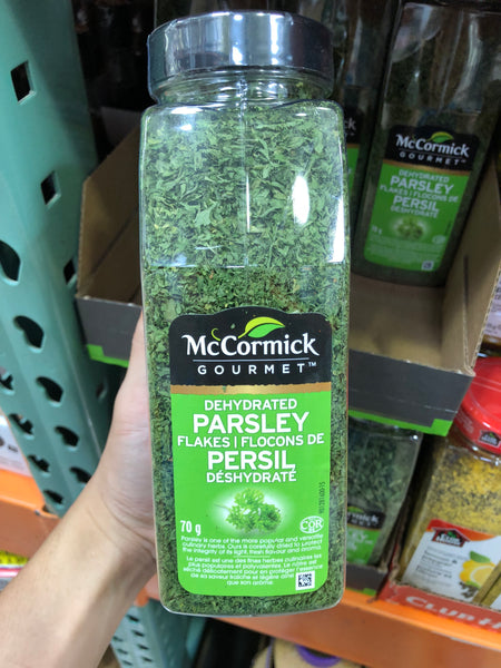 Gourmet Collection Parsley Flakes 70g香芹片/欧芹 西餐调料 70g