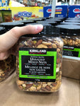 Kirkland Signature Unsalted Mixed Nuts 1.13kg 可兰无盐混合坚果仁原味