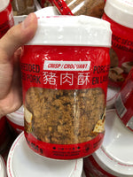 Soo Singapore Shredded Dried Pork 454g 猪肉酥