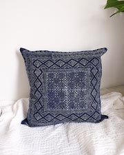 Hmong Hill Tribe Pillow Cover No.1 | Olive & Iris