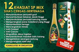SP Mix Sunnah Juice