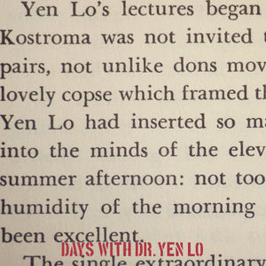 Days With Dr. Yen Lo (wav. files)