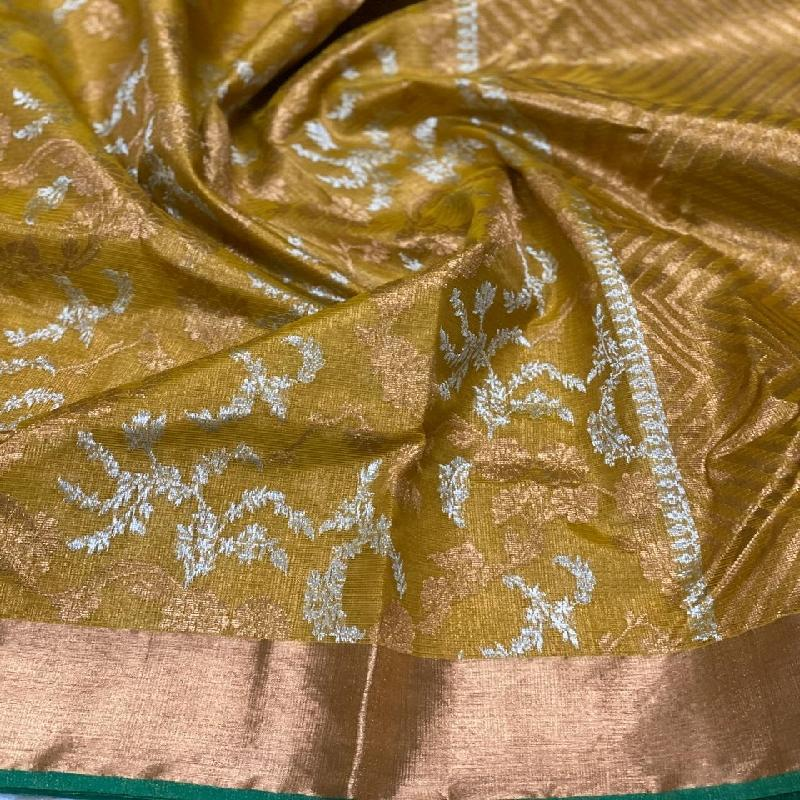 Mustard Yellow Kota Silk Saree - WeaveinIndia